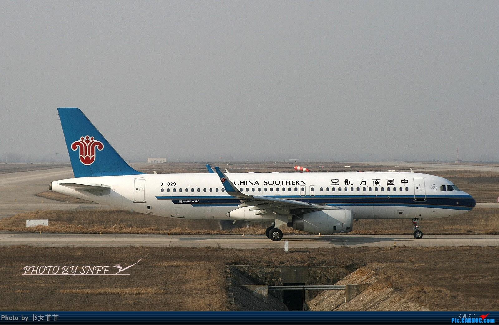 Re:[原创]【合肥飞友会·霸都打机队】2016-17年会拍机—第一次新桥拍飞机就有大飞机 AIRBUS A320-200 B-1829 合肥新桥国际机场