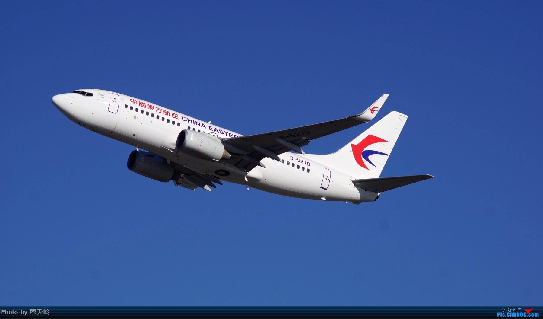 [原创]【长水】春节期间拍机集 BOEING 737-700 B-5270 中国昆明长水国际机场