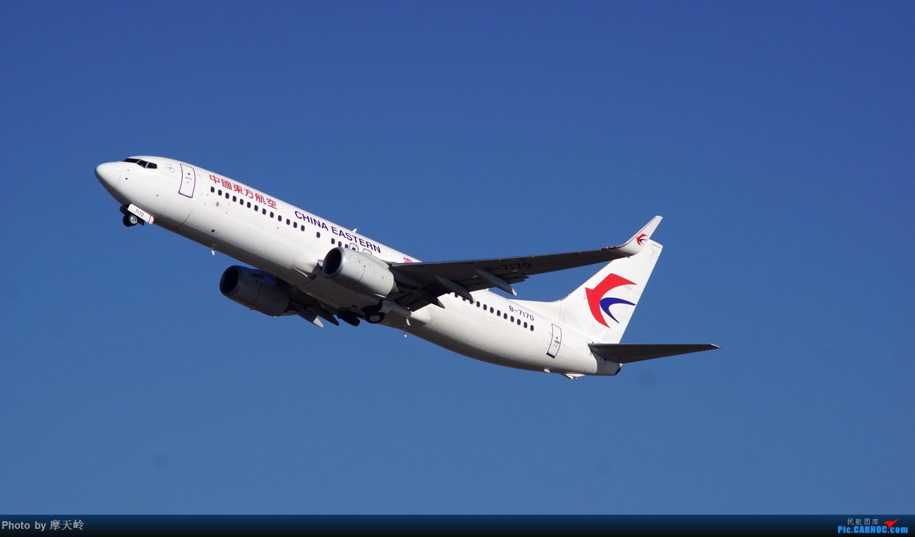 Re:[原创]【长水】春节期间拍机集 BOEING 737-800 B-7170 中国昆明长水国际机场
