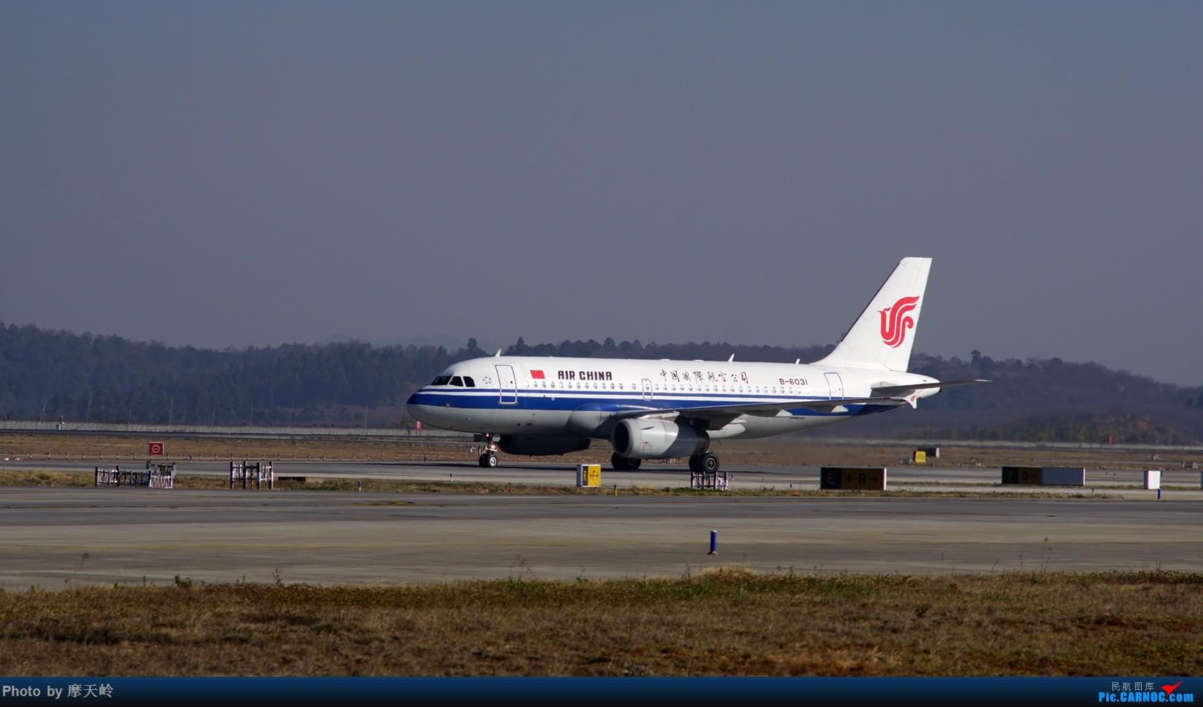 Re:[原创]【长水】春节期间拍机集 AIRBUS A319-100 B-6031 中国昆明长水国际机场