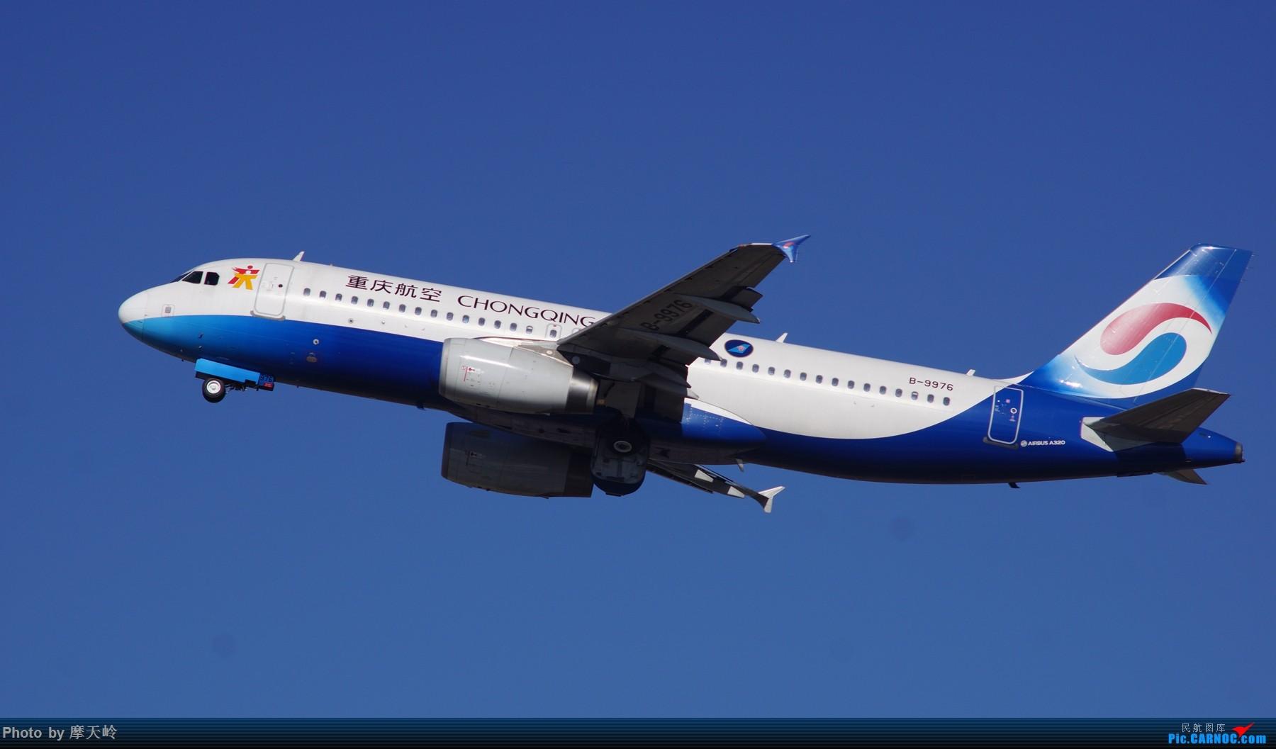Re:【长水】春节期间拍机集 AIRBUS A320-200 B-9976 中国昆明长水国际机场