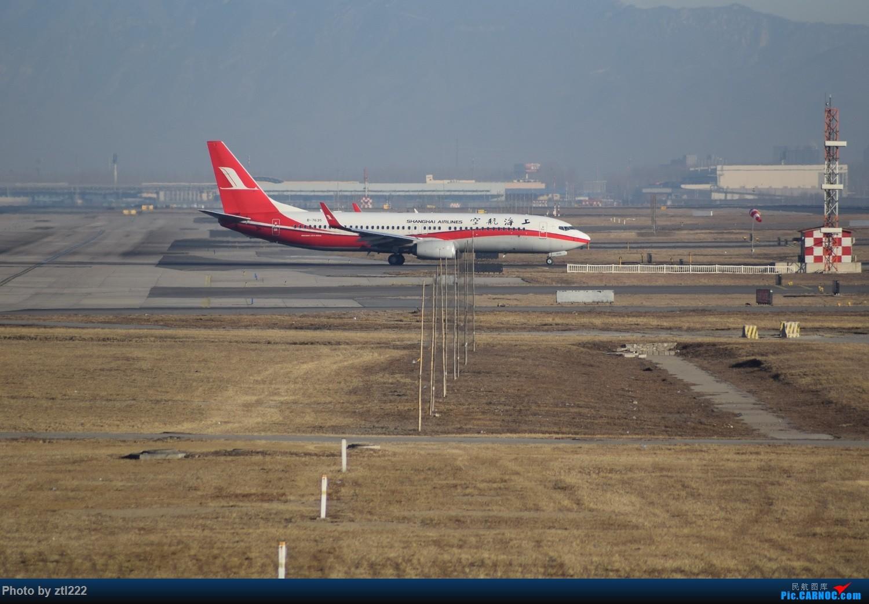 Re:[原创]正月15去PEK拍机,没白去,,稀货好货,,一起上 BOEING 737-800 B-7635 中国北京首都国际机场