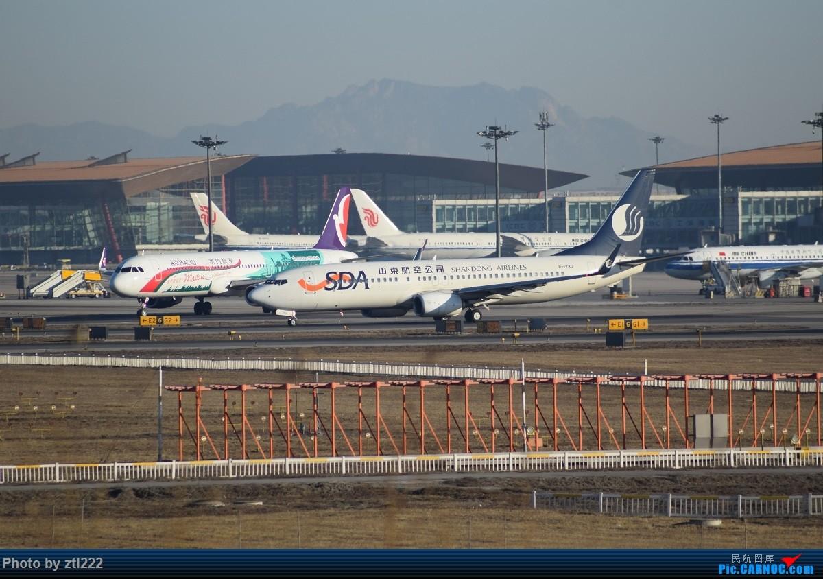 Re:[原创]正月15去PEK拍机,没白去,,稀货好货,,一起上 BOEING 737-800 B-1730 中国北京首都国际机场