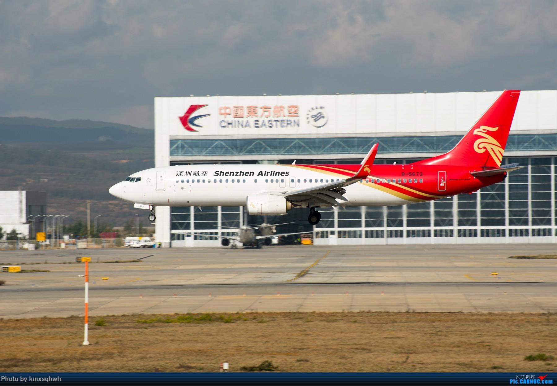 Re:[原创]新人首次发图,请各位飞友指点 BOEING 737-800 B-5673