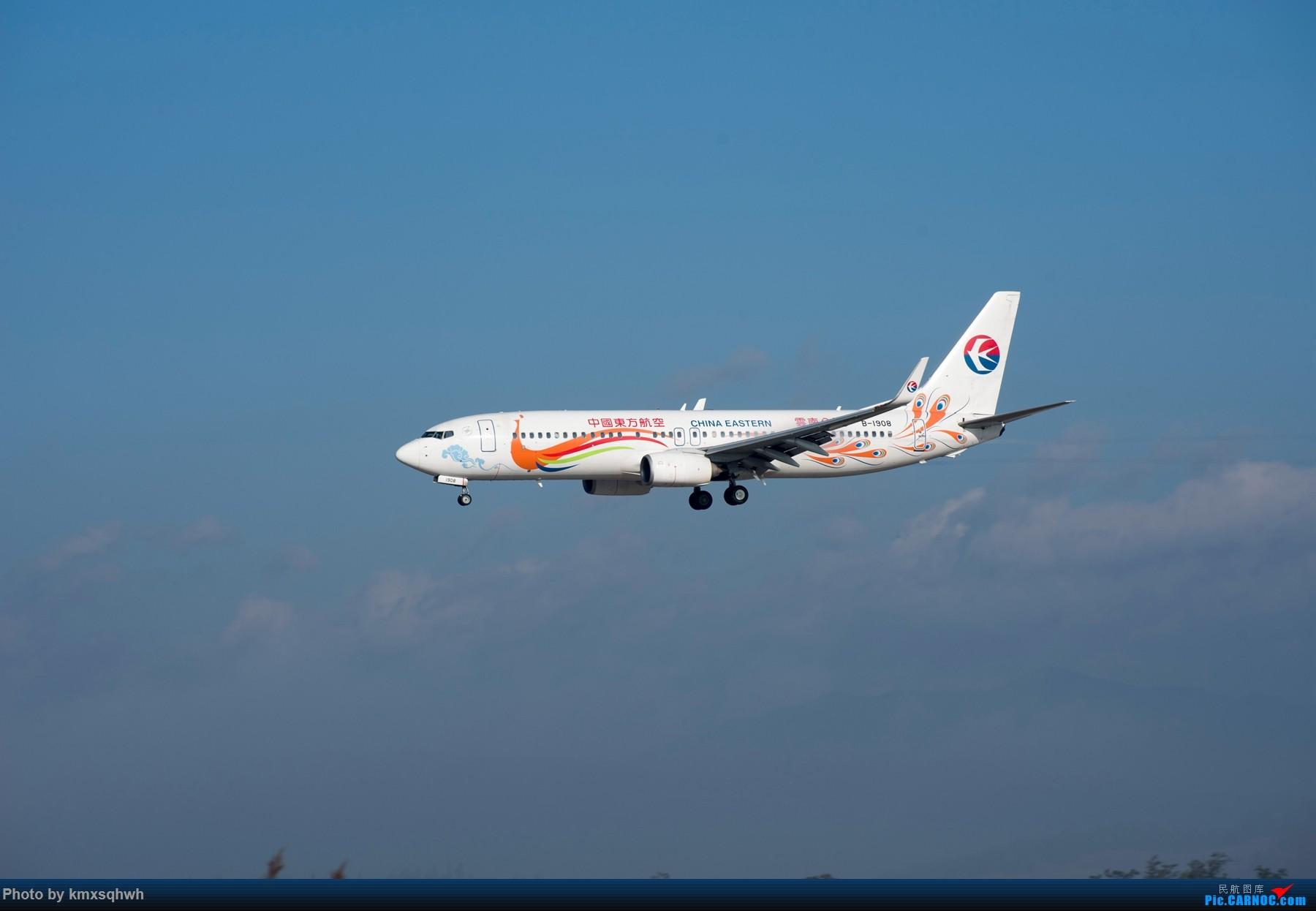 Re:[原创]新人首次发图,请各位飞友指点 BOEING 737-800 B-1908