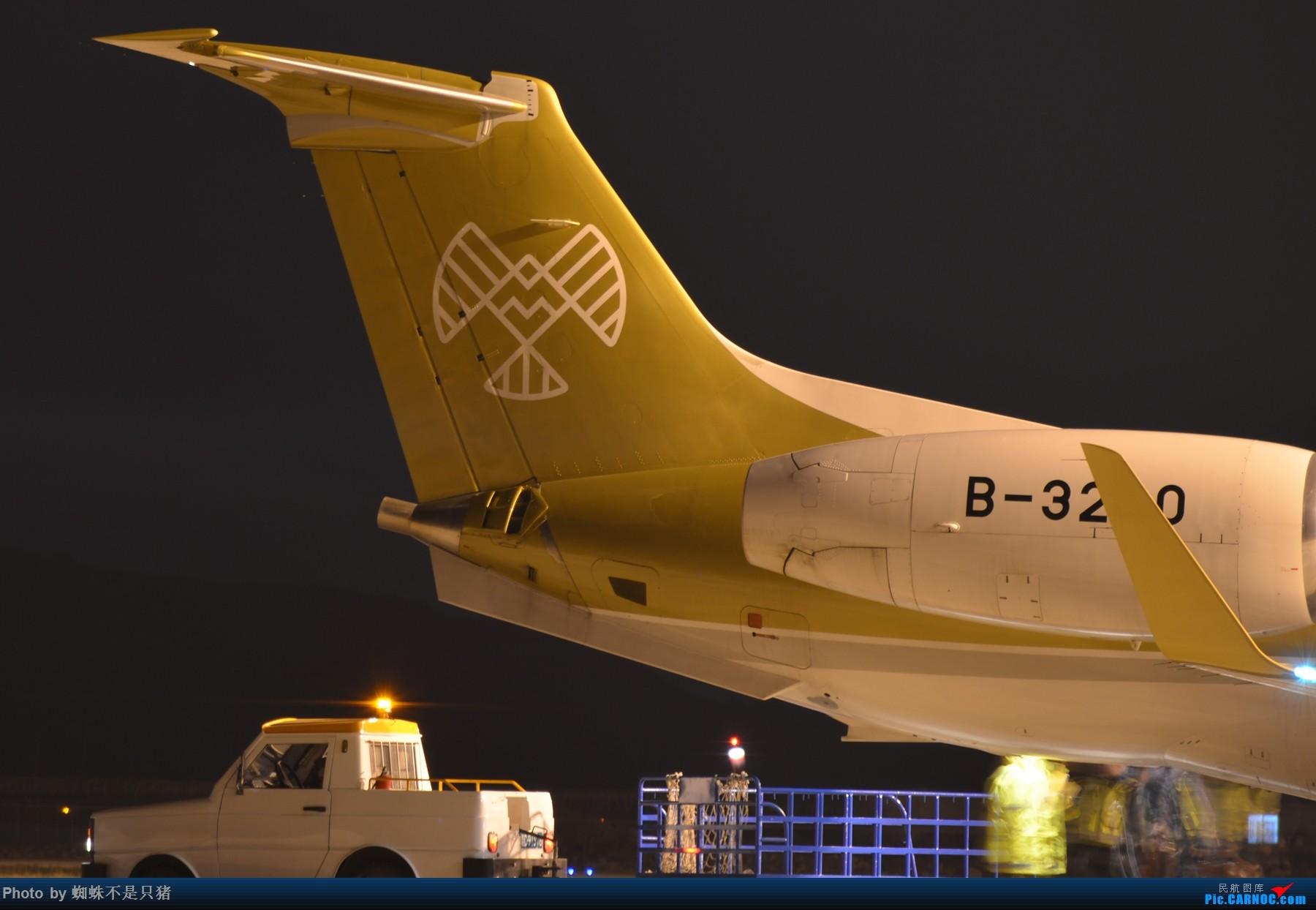 Re:华龙航空 中国企业家飞行俱乐部 夜拍 EMBRAER LEGACY 650 B-3280 中国十堰武当山机场