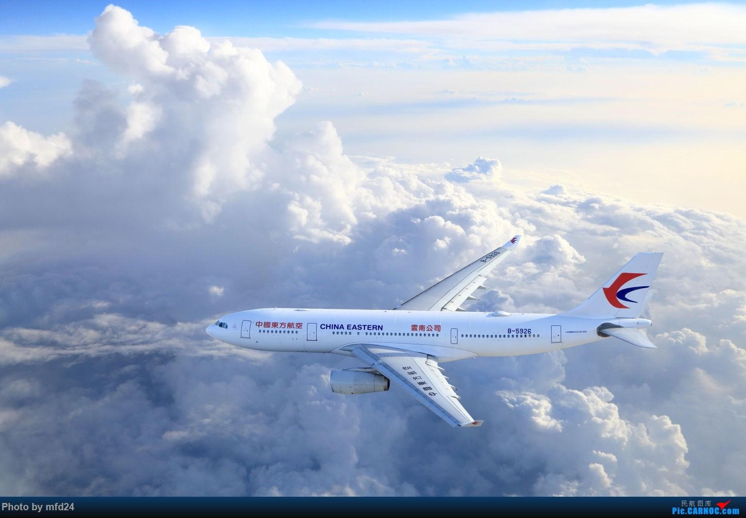 Re:[原创]来组高大上的空中航空摄影 AIRBUS A330-200 B-5926