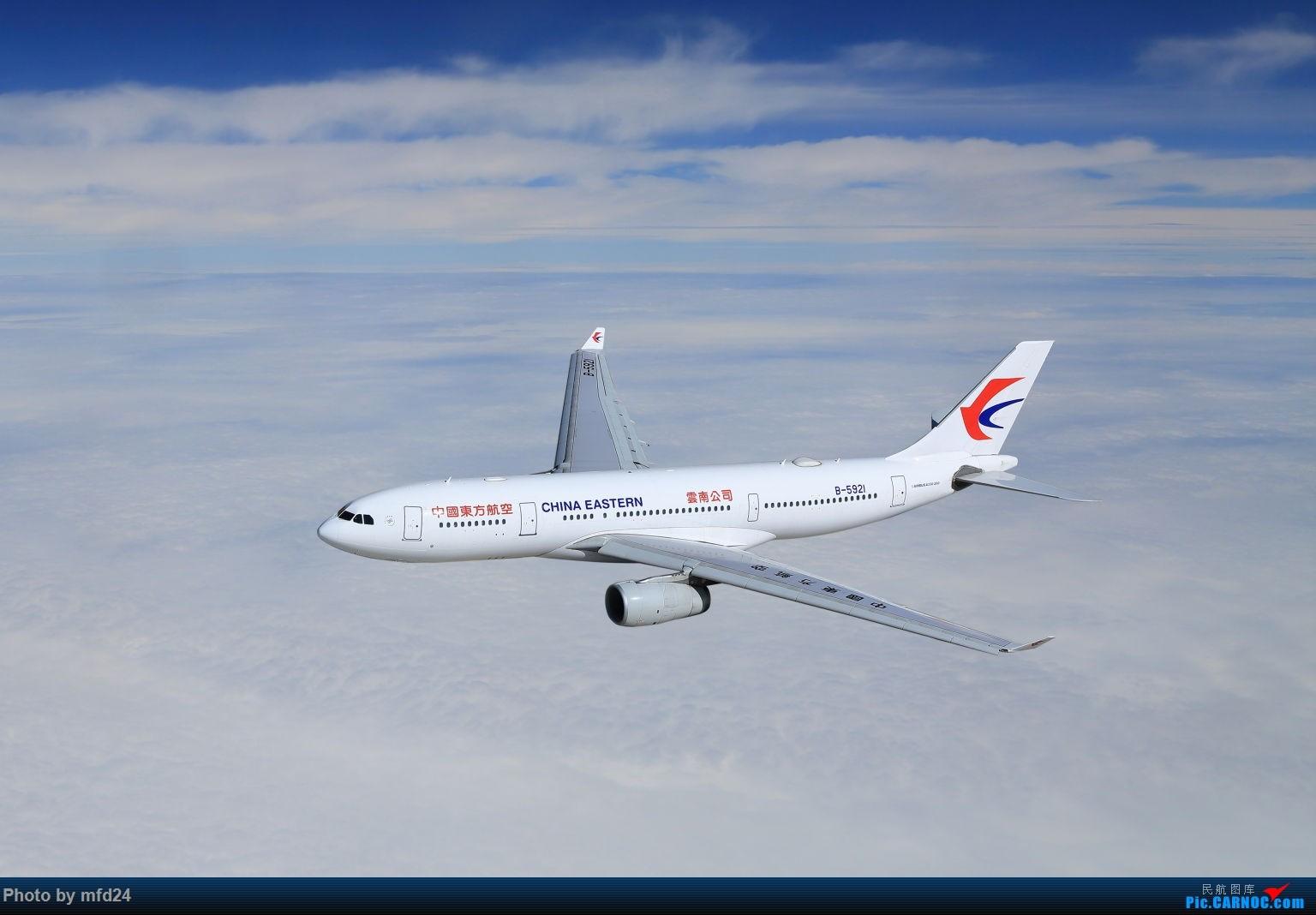 Re:[原创]来组高大上的空中航空摄影 AIRBUS A330-200 B-5921