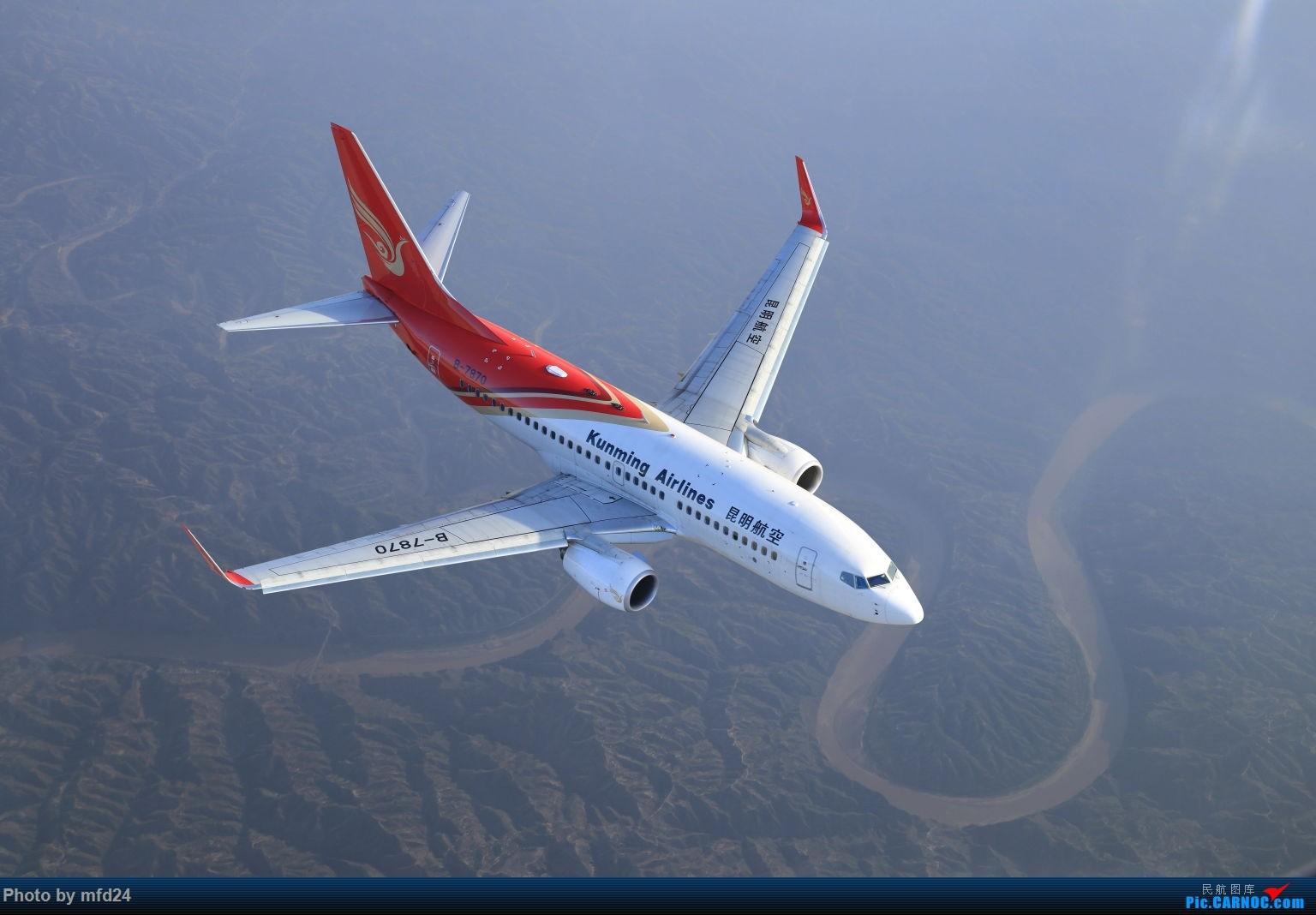 Re:[原创]来组高大上的空中航空摄影 BOEING 737-700 B-7870