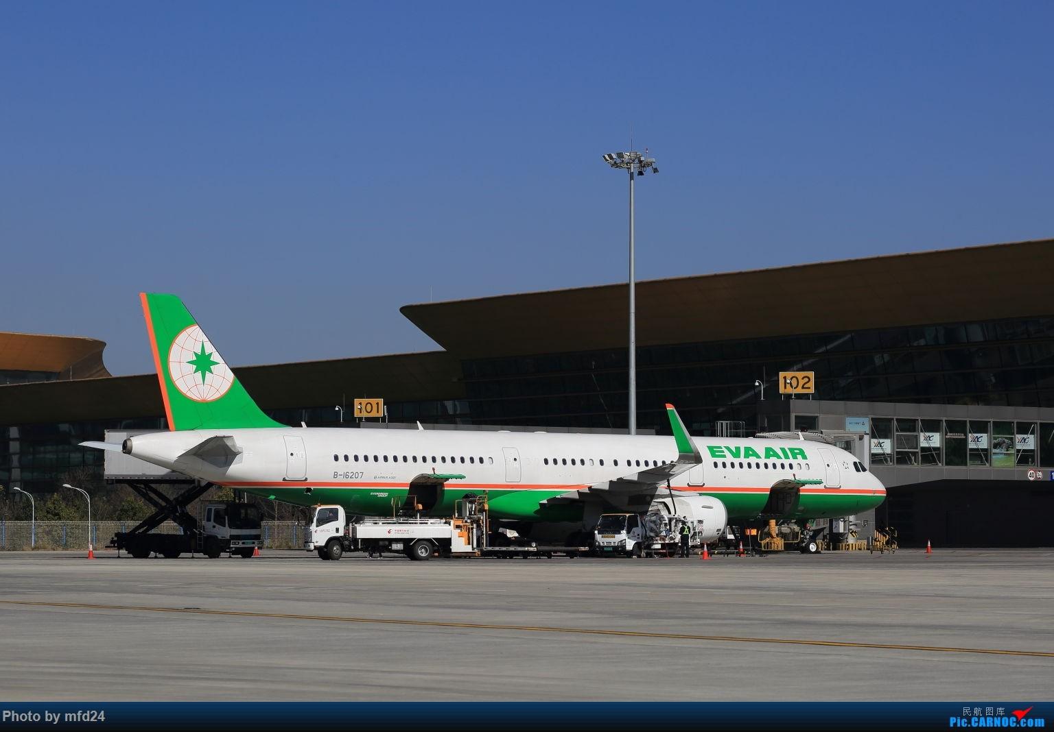 Re:[原创]来组高大上的空中航空摄影 AIRBUS A321-200 B-16207