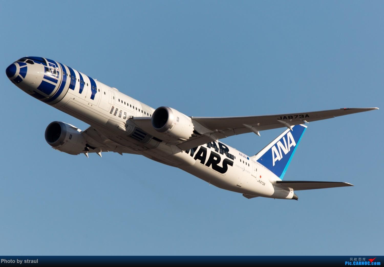 Re:「多图多机」美航789 / 全日空星战 / 及其他 BOEING 787-9 JA873A 中国北京首都国际机场