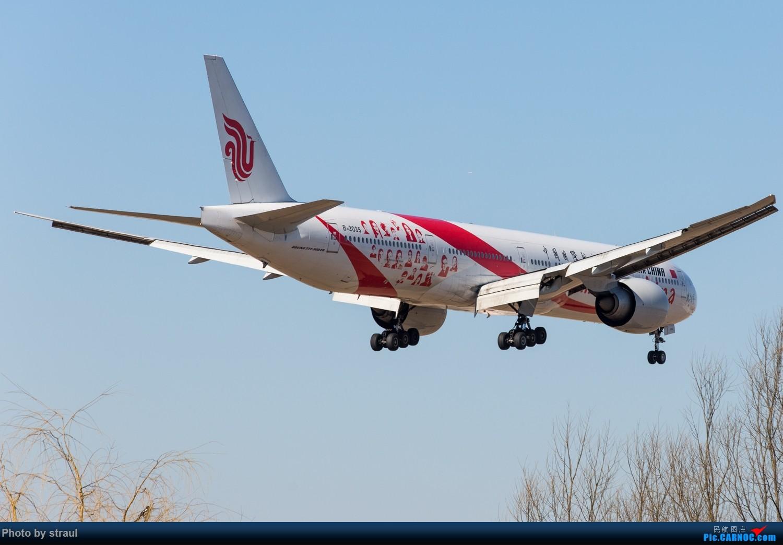 Re:[原创]「多图多机」美航789 / 全日空星战 / 及其他 BOEING 777-300ER B-2035 中国北京首都国际机场