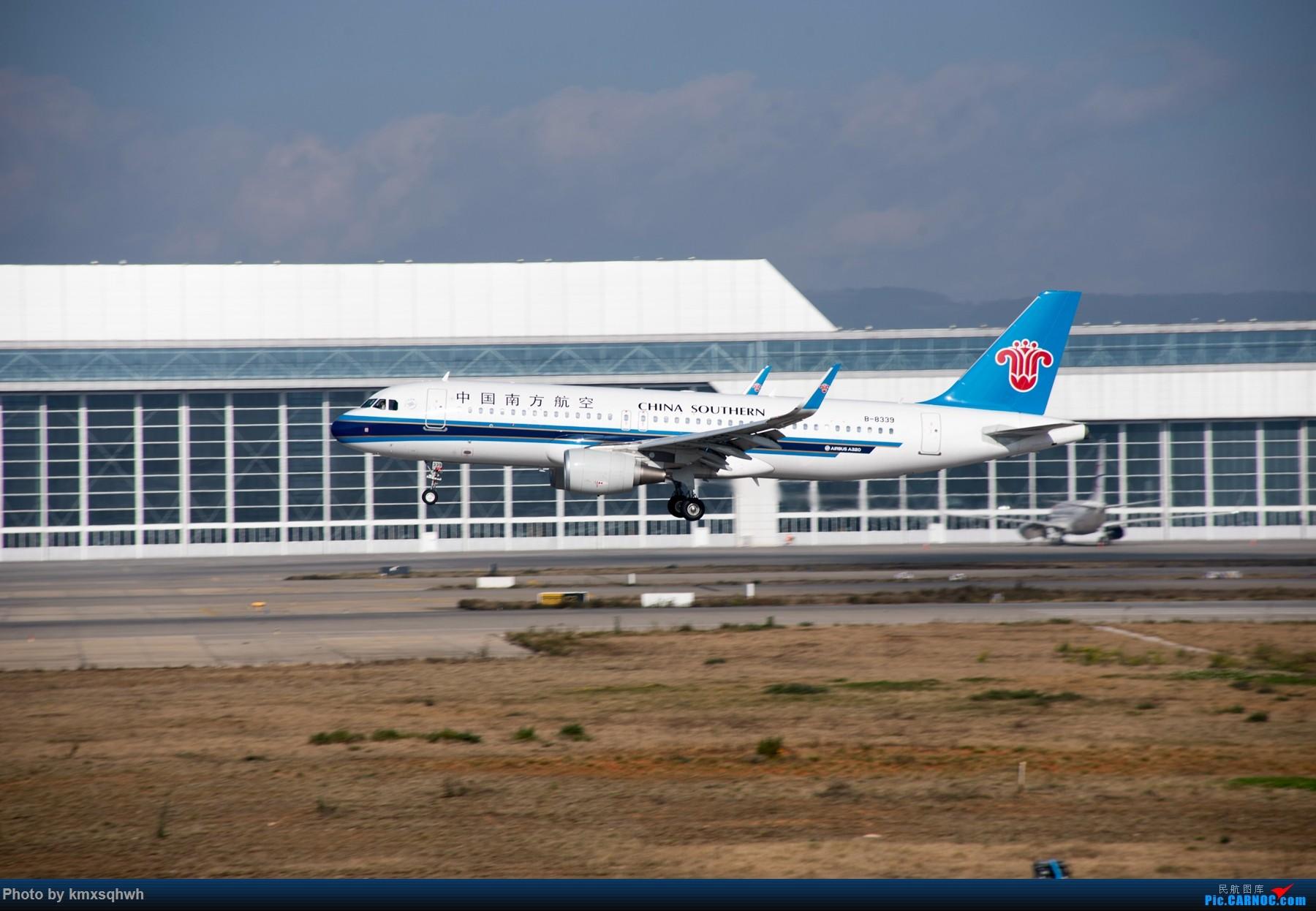 Re:[原创]新人首次发图,请各位飞友指点 AIRBUS A320-200 B-8339