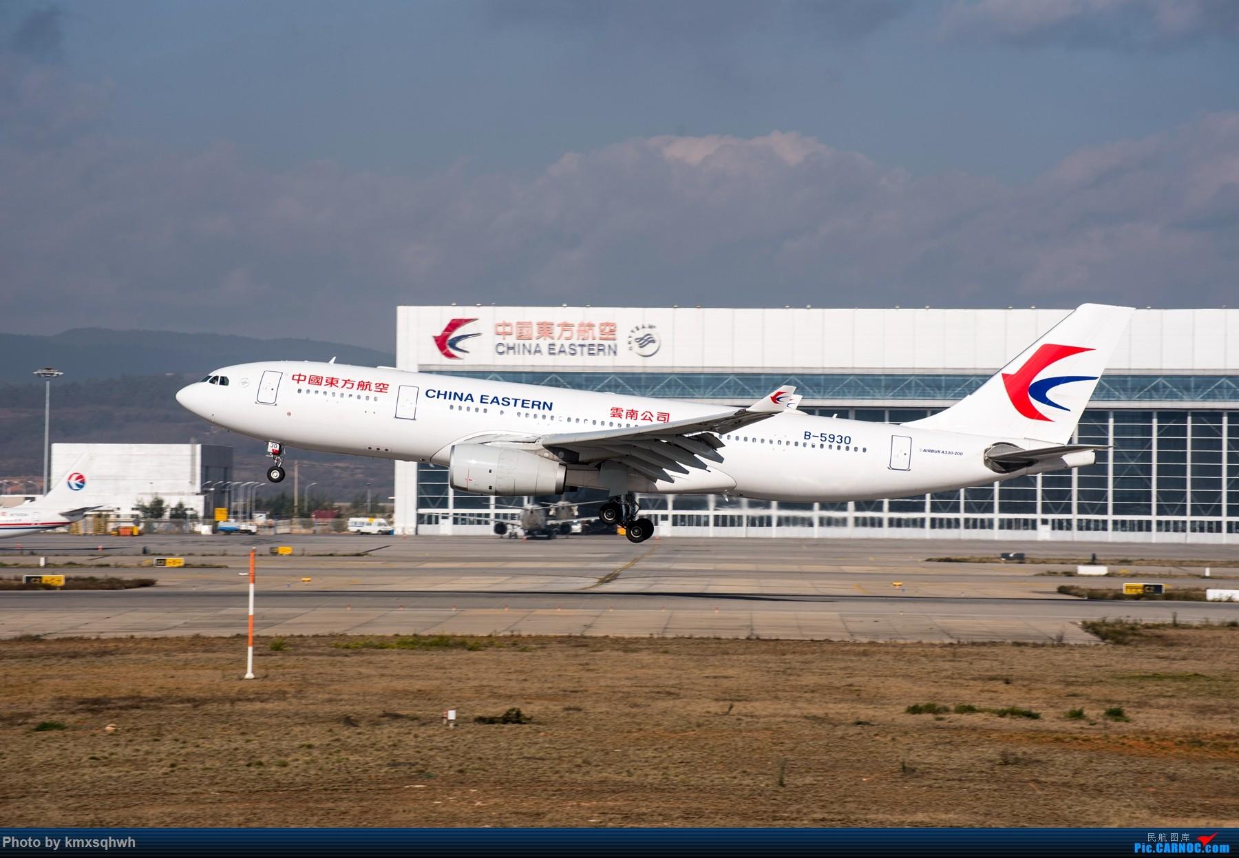 Re:[原创]新人首次发图,请各位飞友指点 AIRBUS A330-200 B-5930
