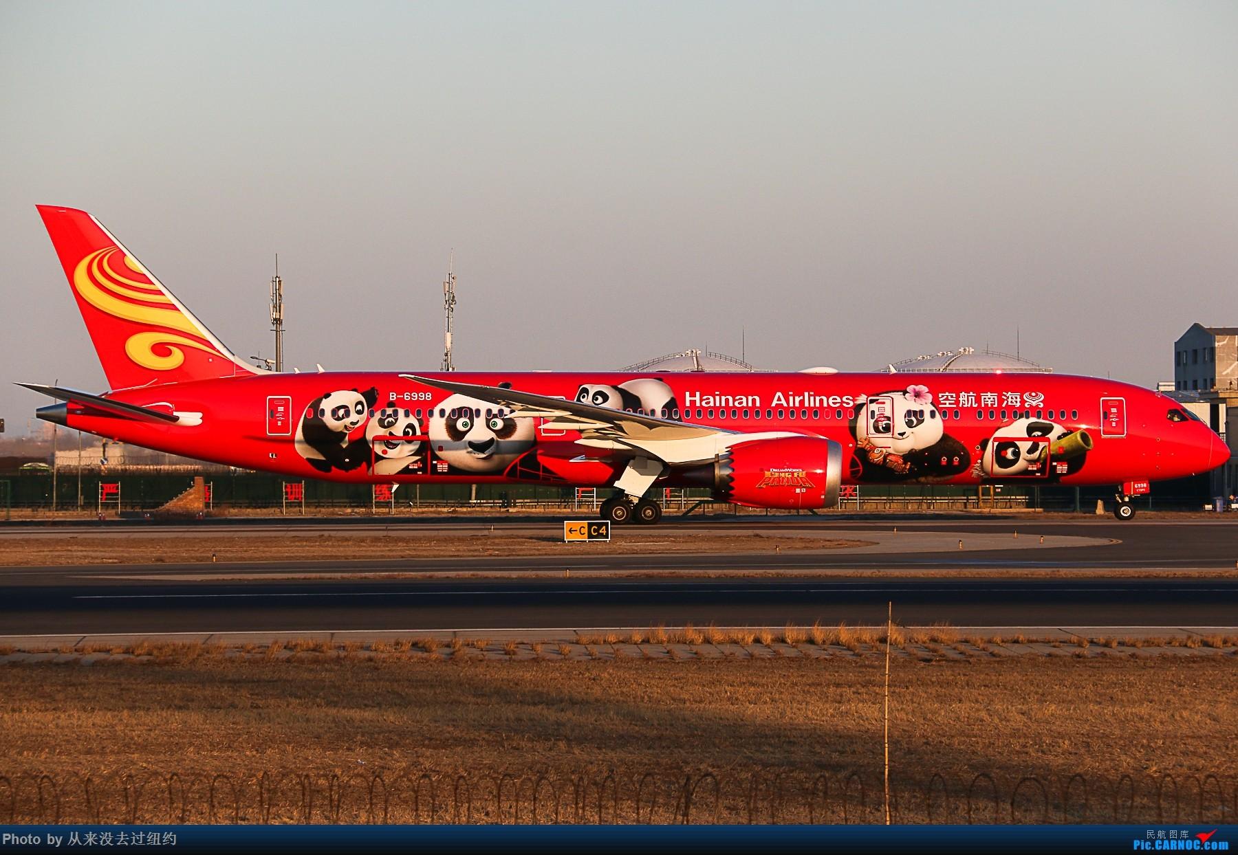 [原创]海航熊猫2号 BOEING 787-9 B-6998 中国北京首都国际机场