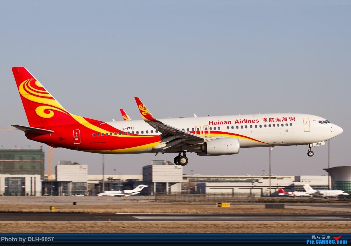 Re:[原创]螃蟹 BOEING 737-800 B-1733 中国北京首都国际机场
