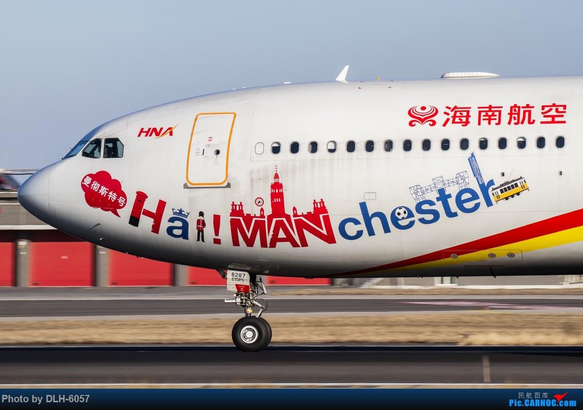 Re:[原创]螃蟹 AIRBUS A330-300 B-8287 中国北京首都国际机场