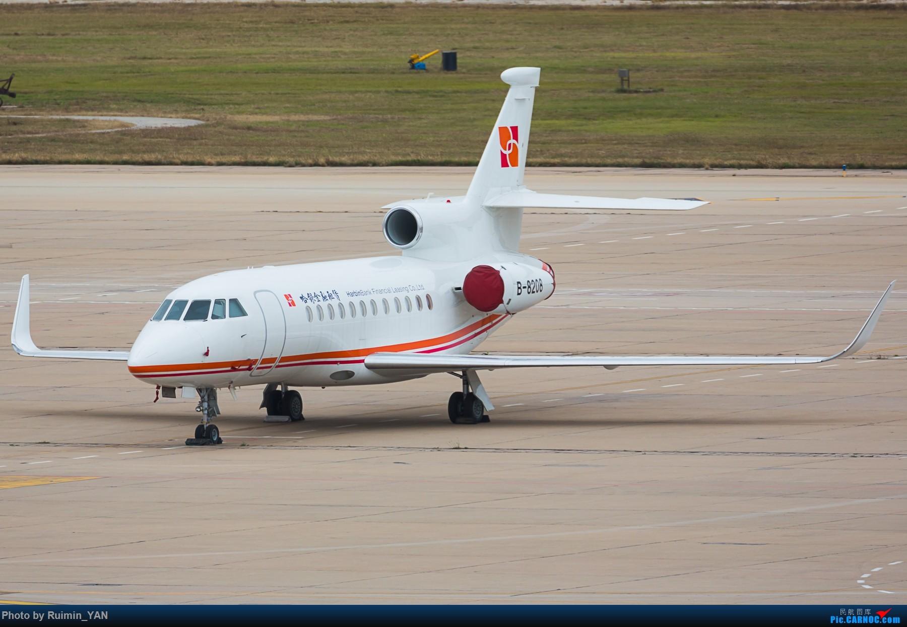 [原创]【TSN】亚联公务机 B-8208 达索猎鹰900 DASSAULT FALCON 900LX B-8208 中国天津滨海国际机场