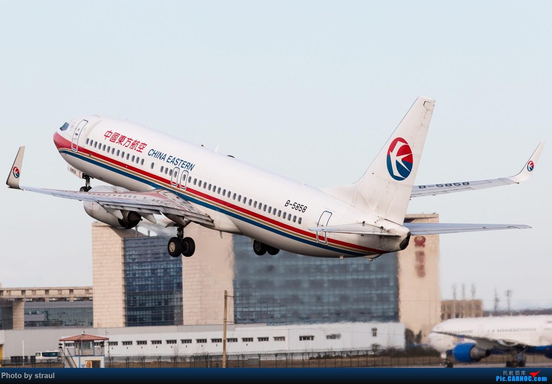 Re:「多图多机」来一组起飞 BOEING 737-800 B-5858 中国北京首都国际机场