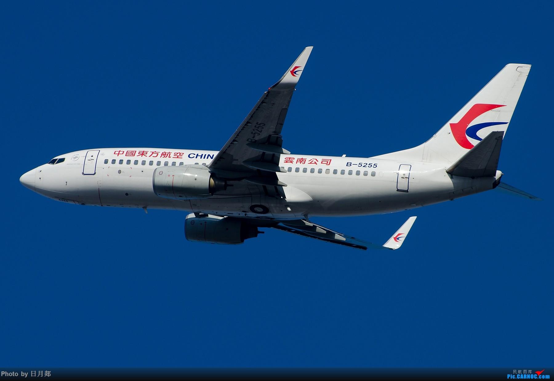 Re:[原创]【SHA拍机*1800大图】虹桥起飞一组,那天真是蓝的不要不要的 BOEING 737-700 B-5255 中国上海虹桥国际机场