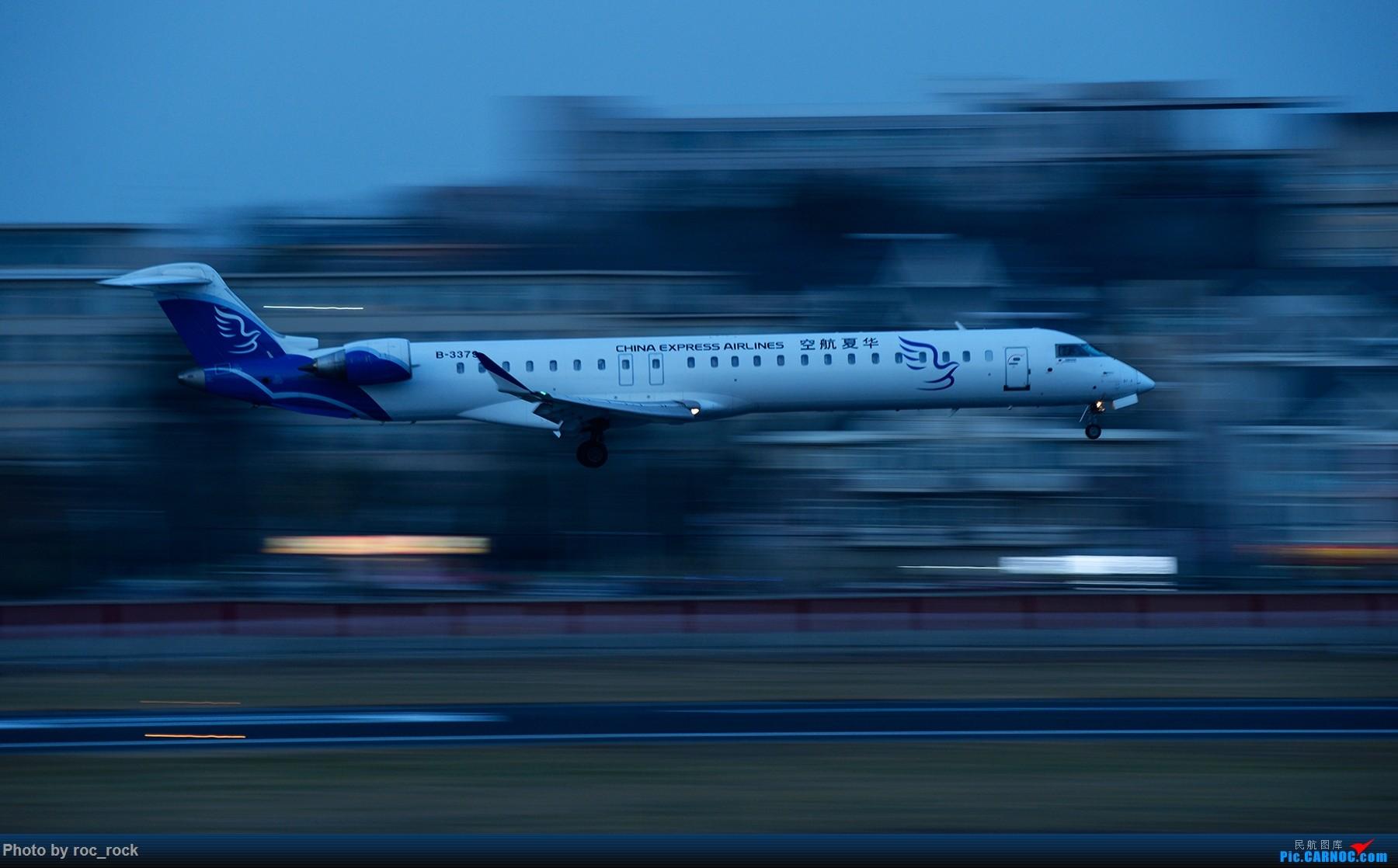 [原创]CRJ900夜降大连 BOMBARDIER CRJ900NG B-3379 中国大连国际机场