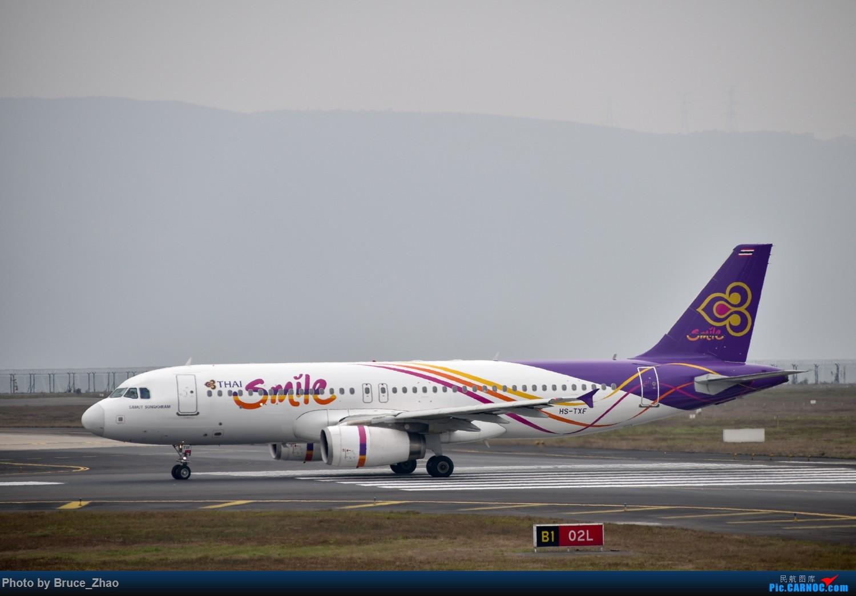 [原创]泰国微笑航空 重庆实拍 AIRBUS A320 HS-TXF 中国重庆江北国际机场