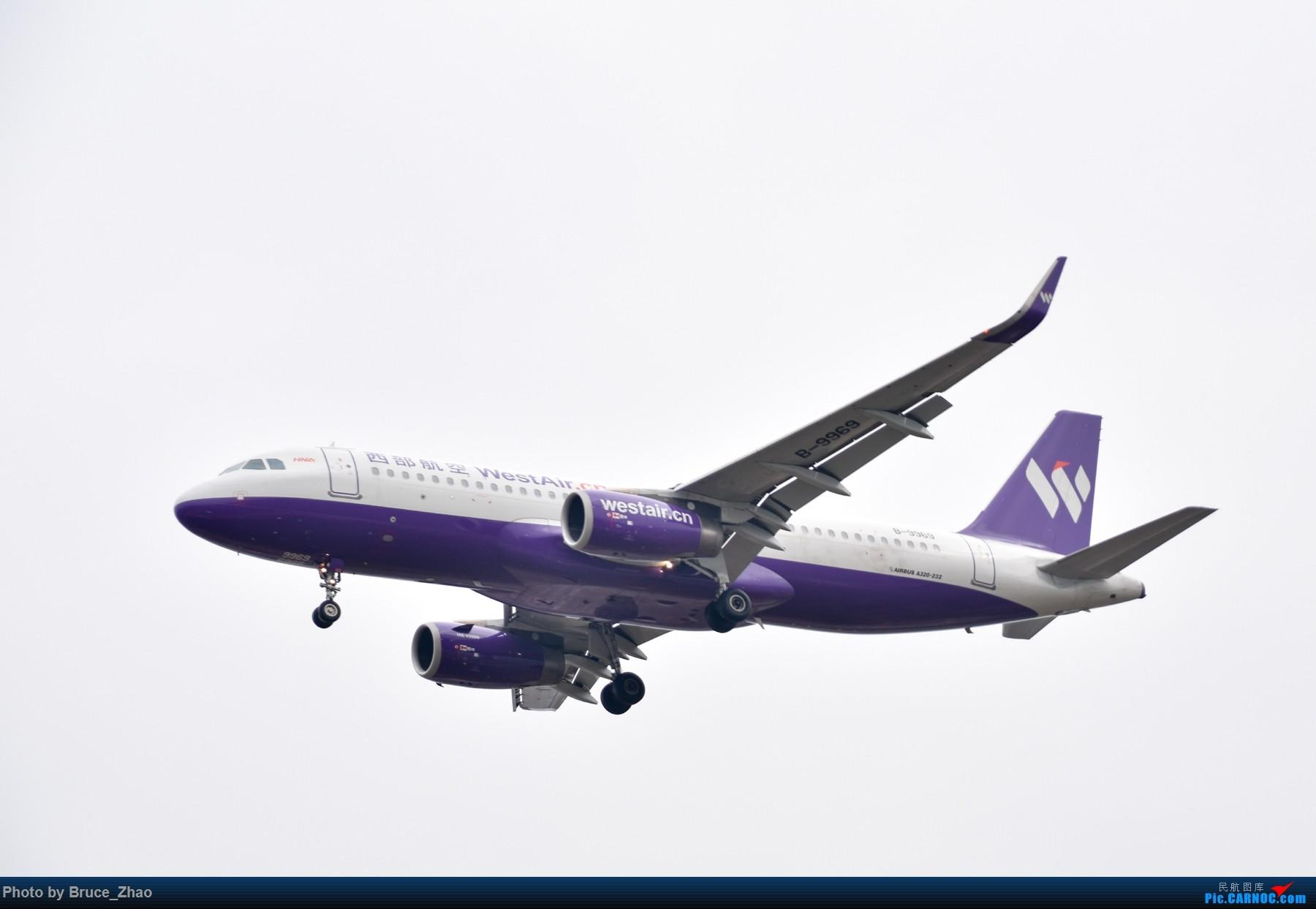 重庆江北国际机场拍摄 西部航空 紫色装