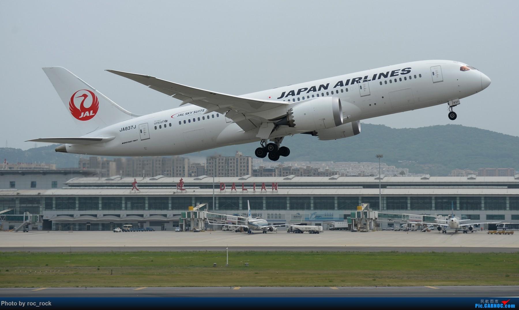 大连国际机场起飞的787