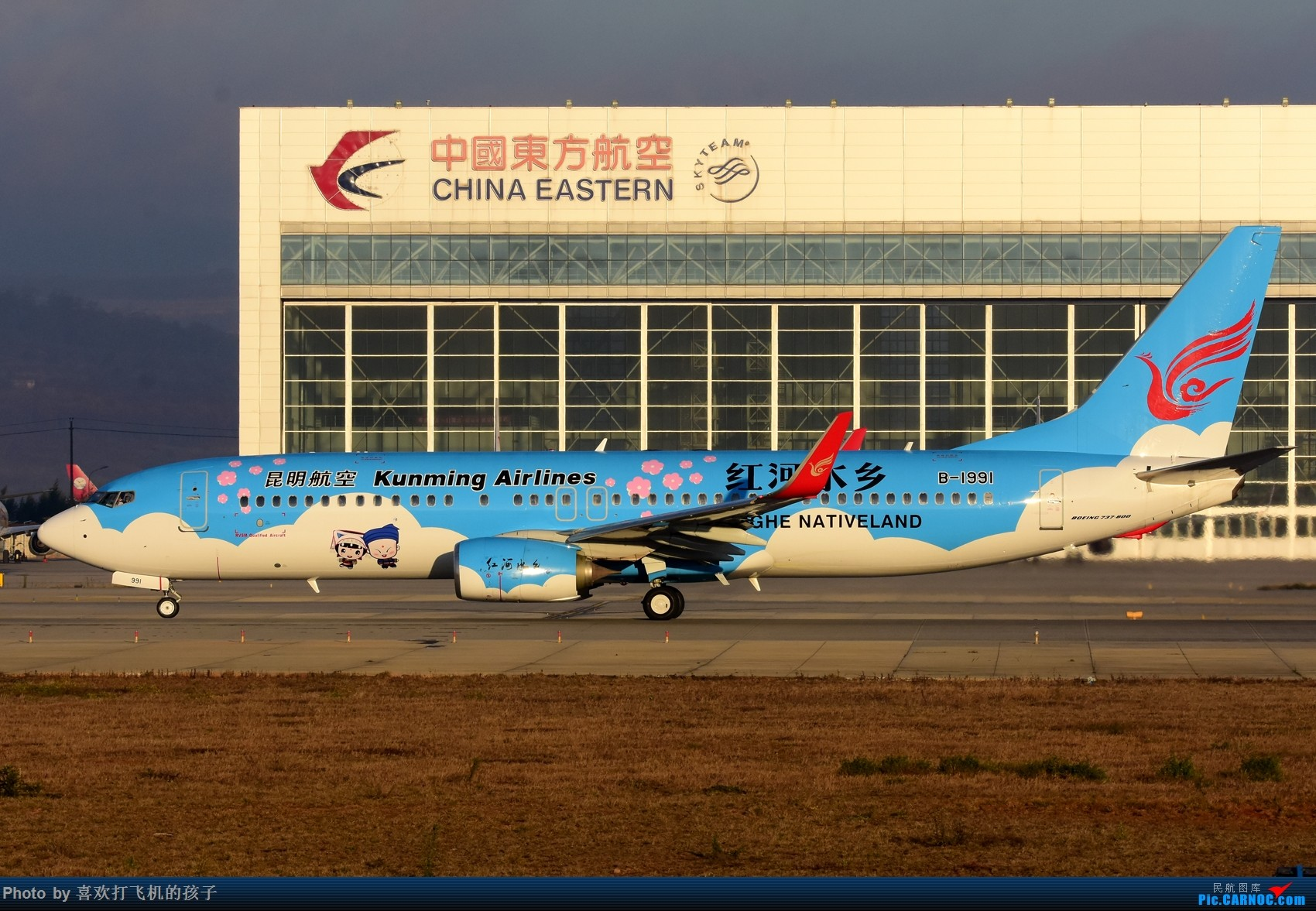 [原创]【机机的飞飞】 KMG昆明长水,年初存货 BOEING 737-800 B-1991 中国昆明长水国际机场