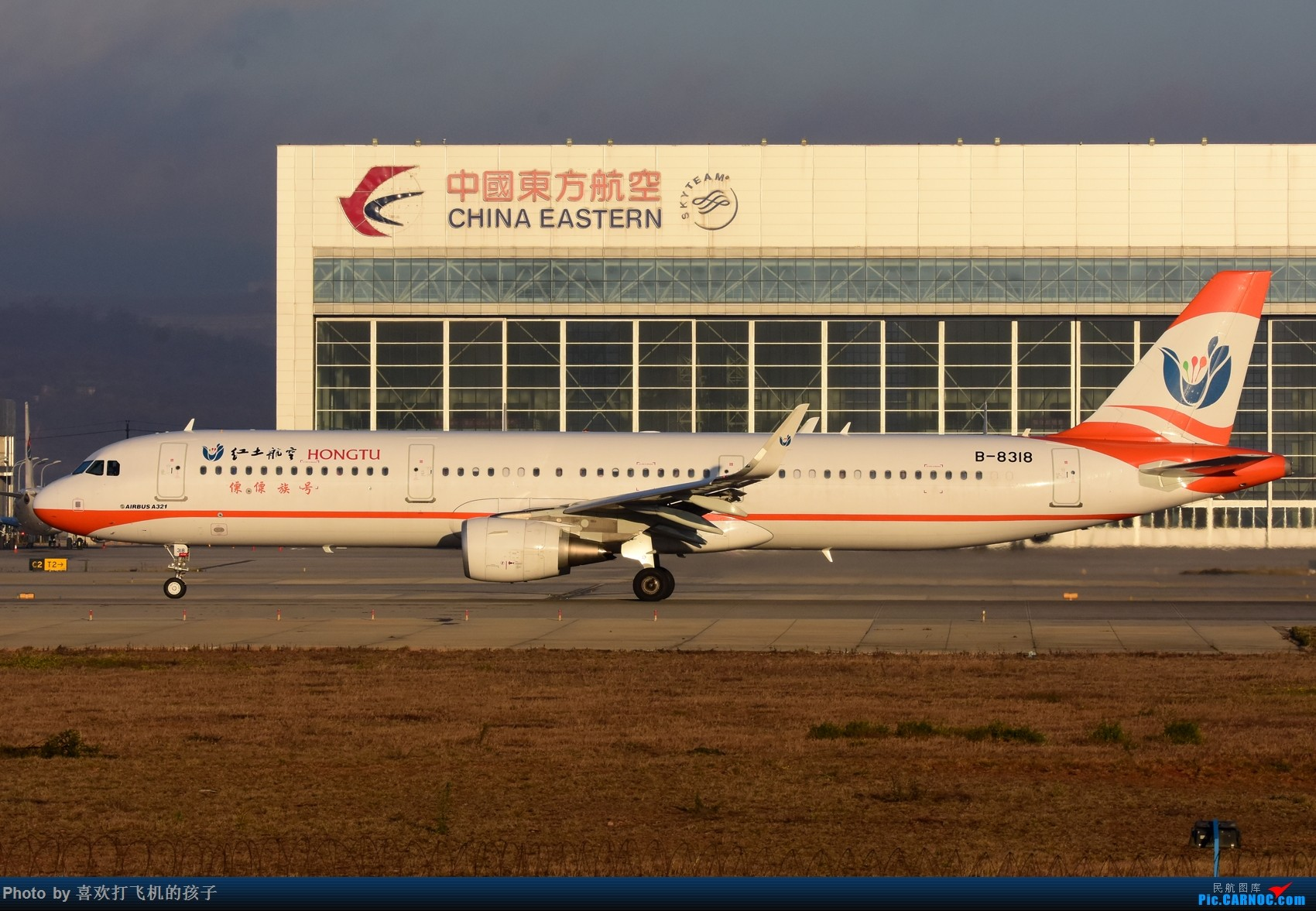 Re:【机机的飞飞】 KMG昆明长水,年初存货 AIRBUS A321-200 B-8318 中国昆明长水国际机场