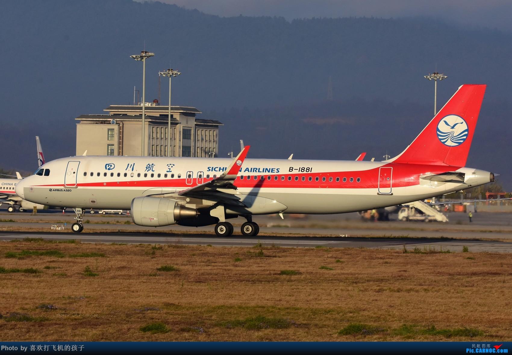 Re:[原创]【机机的飞飞】 KMG昆明长水,年初存货 AIRBUS A320-200 B-1881 中国昆明长水国际机场