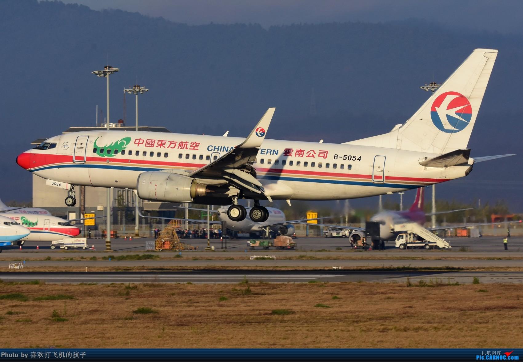 Re:[原创]【机机的飞飞】 KMG昆明长水,年初存货 BOEING 737-700 B-5054 中国昆明长水国际机场