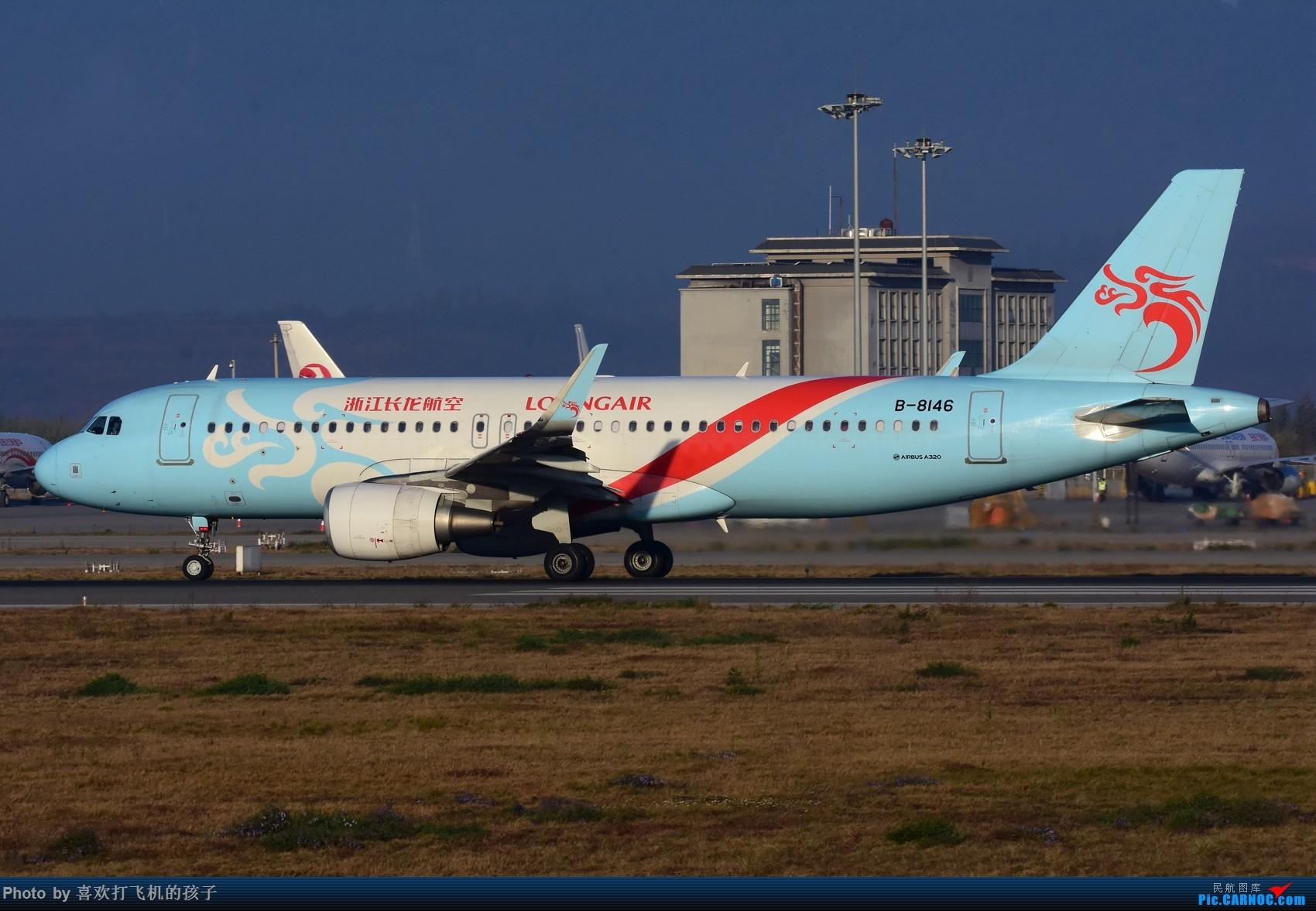 Re:[原创]【机机的飞飞】 KMG昆明长水,年初存货 AIRBUS A320-200 B-8146 中国昆明长水国际机场