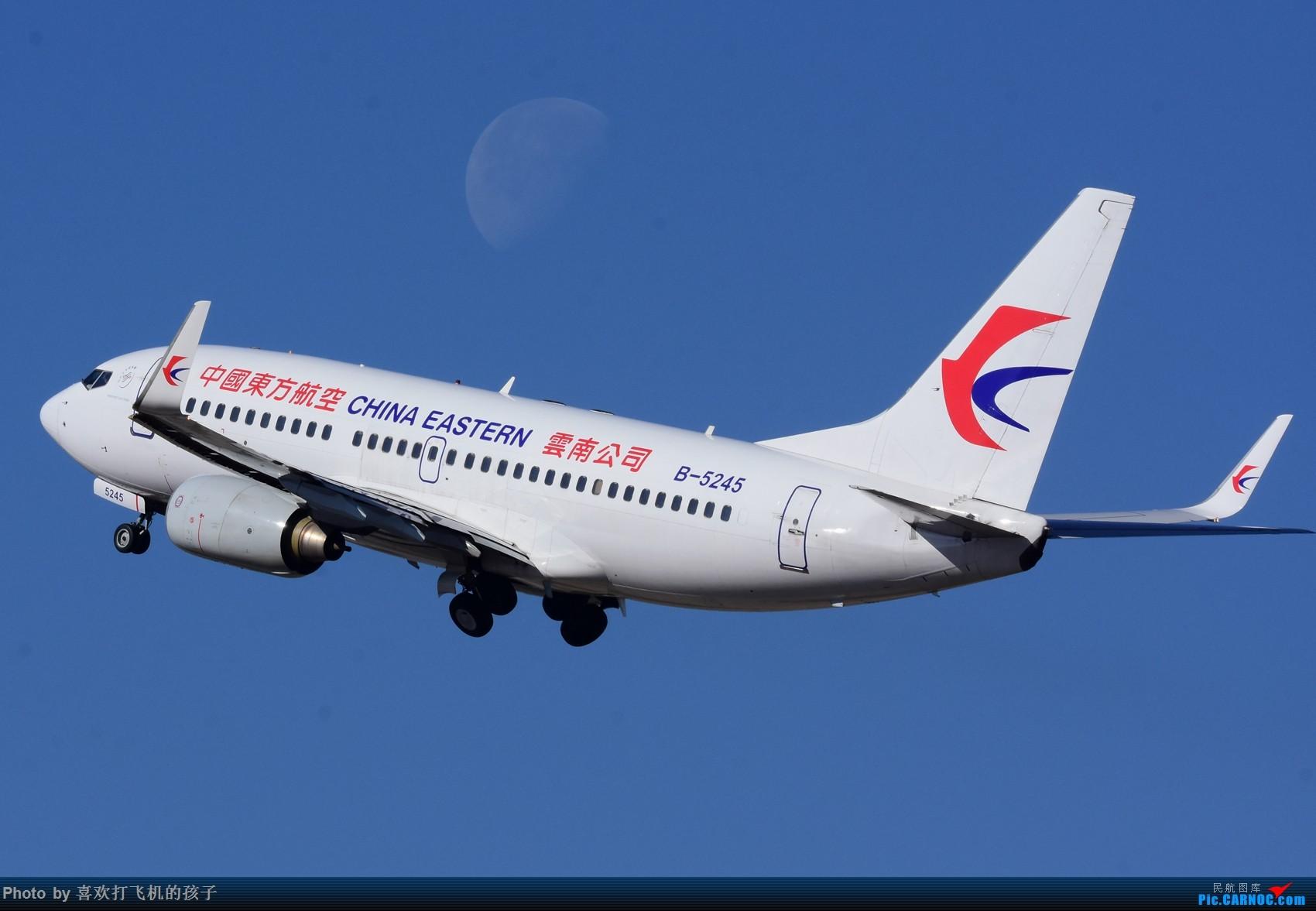 Re:[原创]【机机的飞飞】 KMG昆明长水,年初存货 BOEING 737-700 B-5245 中国昆明长水国际机场