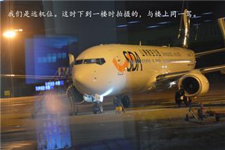 Re:[大膽向前走]NO.2 初訪重慶·武隆