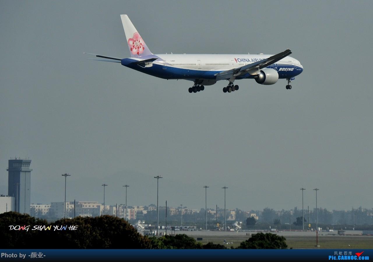 Re:2011-2017我的打灰机心情[广州] BOEING 777-300ER B-18007 中国广州白云国际机场