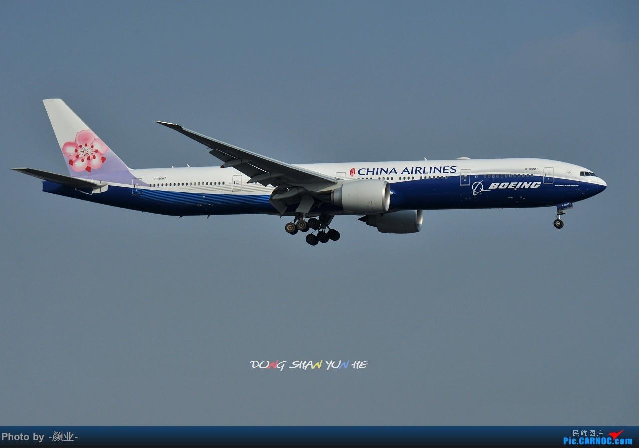 Re:[原创]ZGGG(广州CAN)的波音777系列-继续更新 BOEING 777-300ER B-18007 中国广州白云国际机场