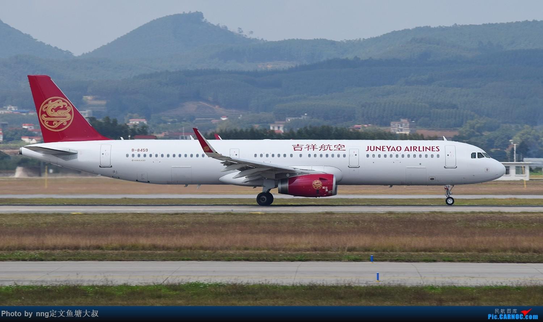 Re:[原创]稀客蛇鸟,泰东763降临nng AIRBUS A321-200 B-8459 中国南宁吴圩国际机场