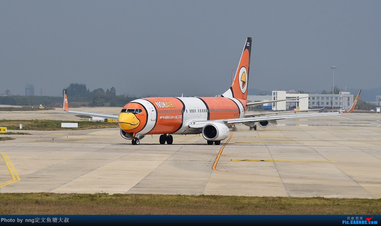 Re:[原创]稀客蛇鸟,泰东763降临nng BOEING 737-800 HS-DBH 中国南宁吴圩国际机场