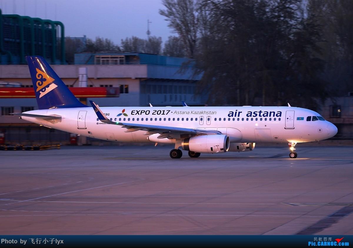 [原创]小夜景十张 AIRBUS A320-200 P4-KBG 中国北京首都国际机场