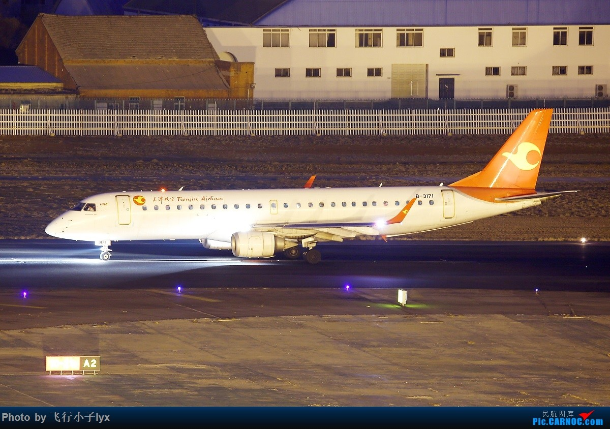 Re:[原创]小夜景十张 EMBRAER E-190 B-3171 中国大连国际机场