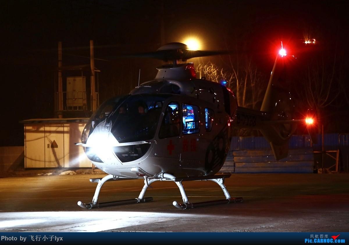 Re:[原创]小夜景十张 EUROCOPTER EC135P2 B-7168
