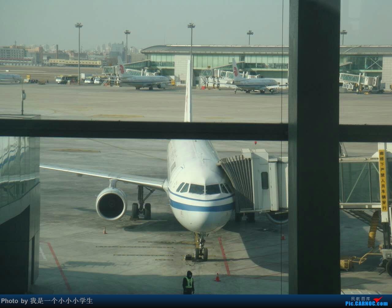 Re:[原创]天津-澳门-珠海-天津五日游[上] AIRBUS A320