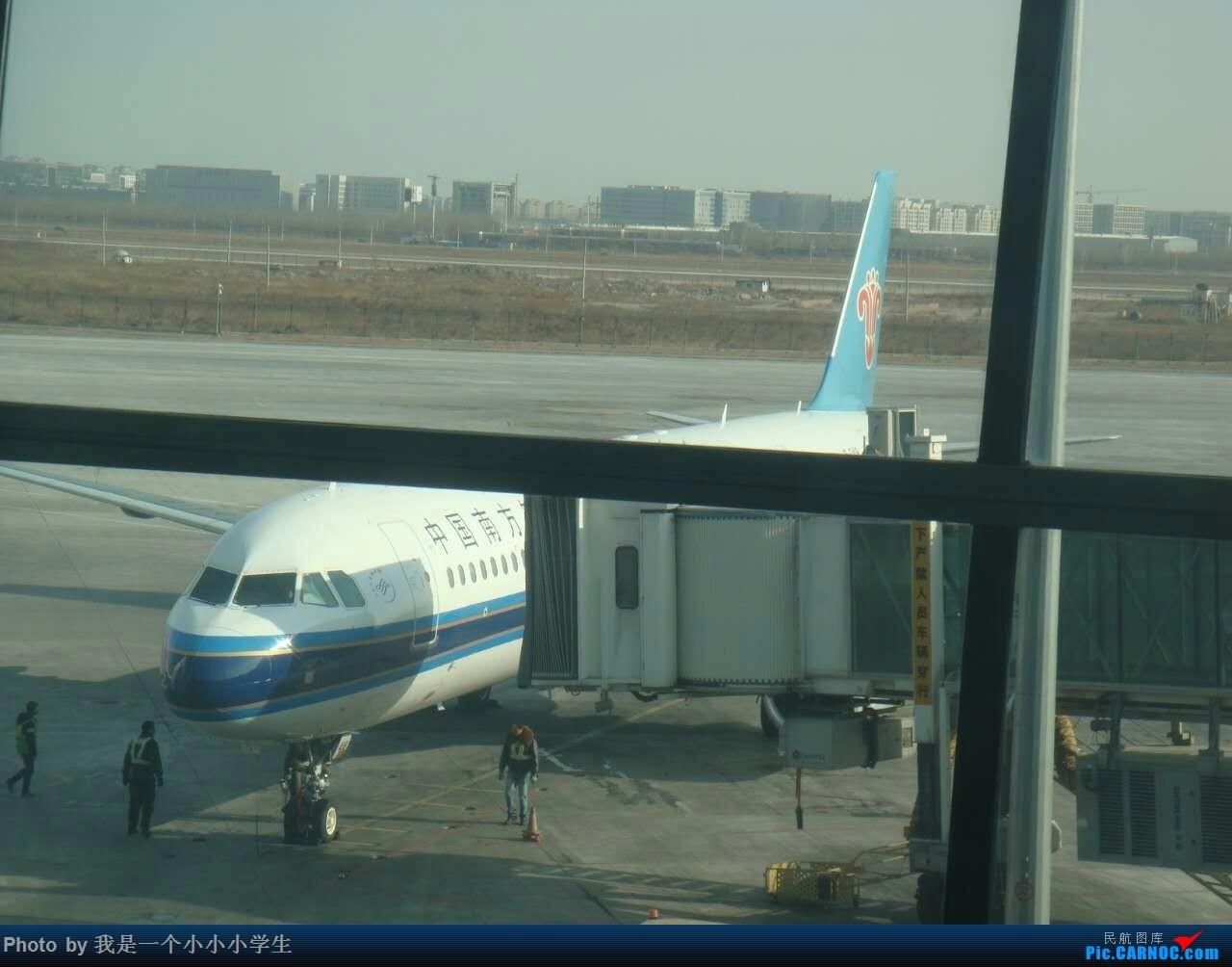 Re:[原创]天津-澳门-珠海-天津五日游[上] AIRBUS A321-200 B-2418 中国天津滨海机场