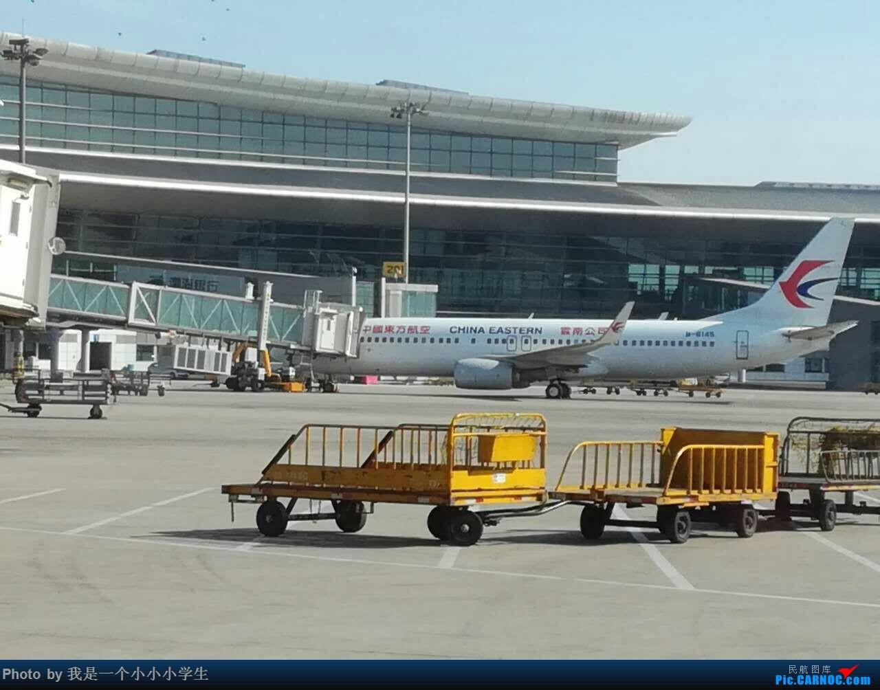 Re:[原创]天津-澳门-珠海-天津五日游[上] BOEING 737-800 B-6145 中国天津滨海国际机场