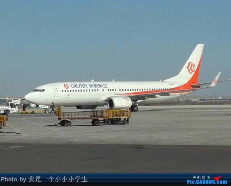 Re:[原创]天津-澳门-珠海-天津五日游[上] BOEING 737-800 B-5577 中国天津滨海国际机场