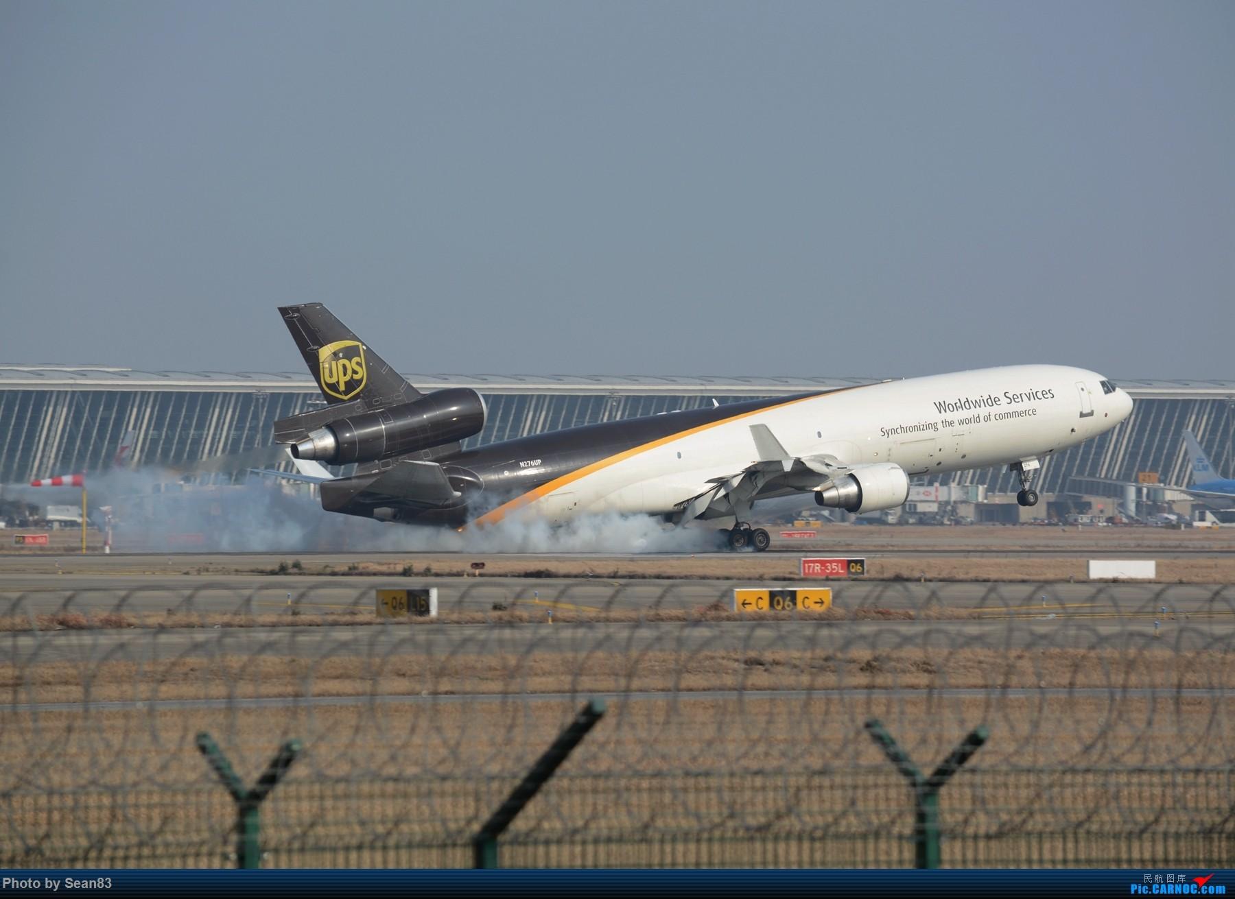 Re:[原创](浦东)加航新涂装以及一些常规货 MD MD-11 N276UP 上海浦东国际机场