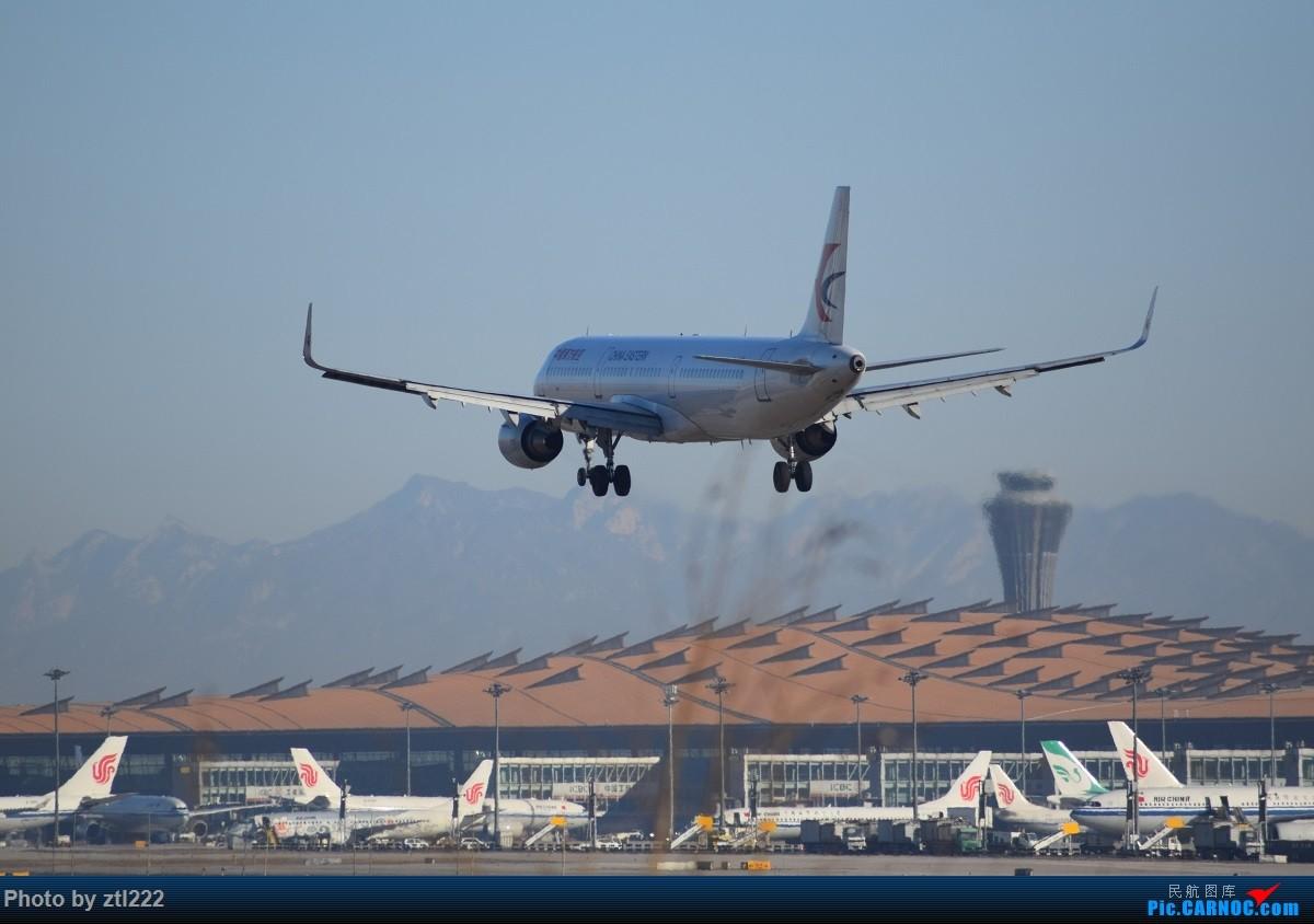 Re:[原创]【天天拍机1】正月15去PEK拍机,没白去,,稀货好货,,一起上 AIRBUS A321-200 B-8405 中国北京首都国际机场