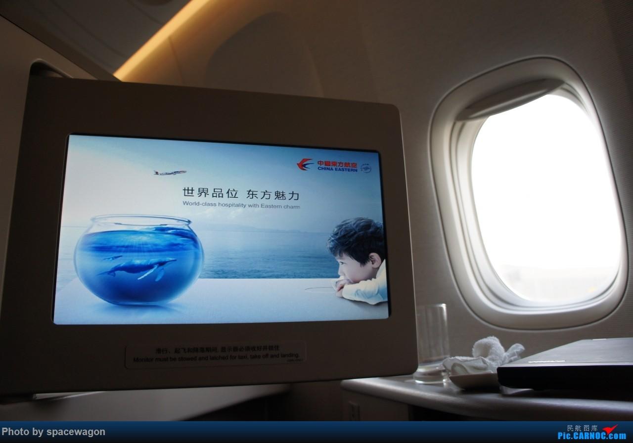 Re:[原创]{瓦罐出品} 那些年飞过的京沪线P舱 BOEING 777-300ER