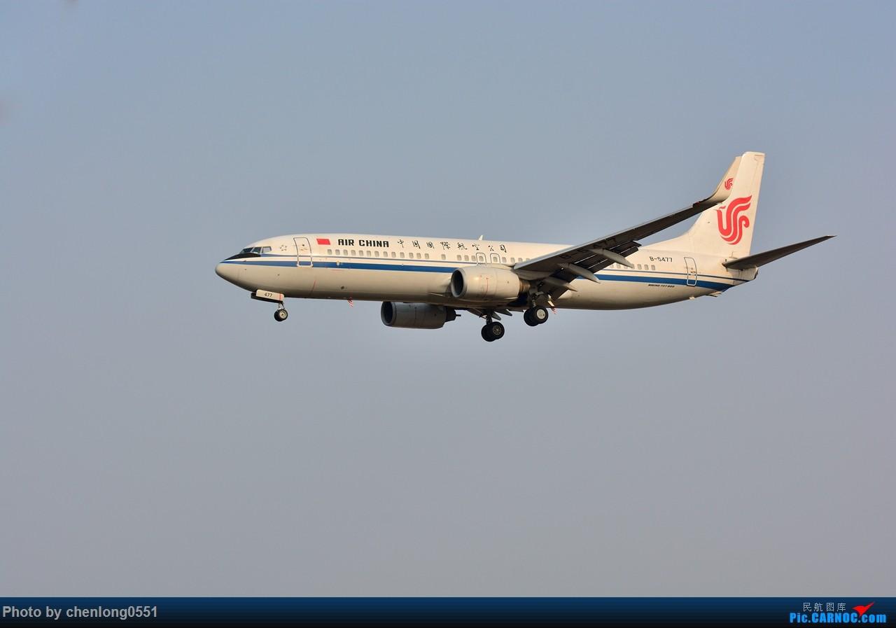 Re:[原创]【合肥飞友会·霸都打机队】迟到的年会作业 BOEING 737-800 B-5477 中国合肥新桥国际机场